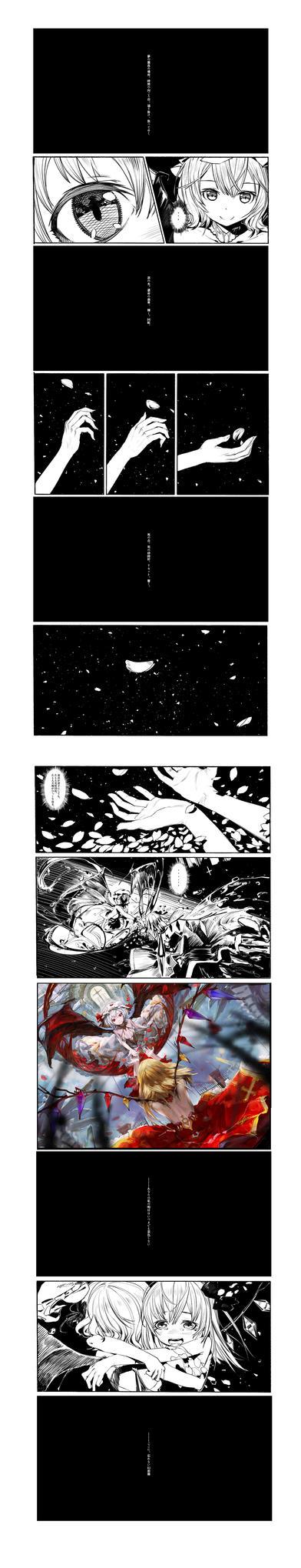Broken Space by DanEvan-ArtWork