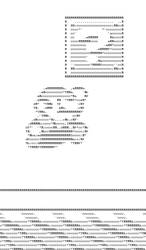 Super ASCII Bros. 3