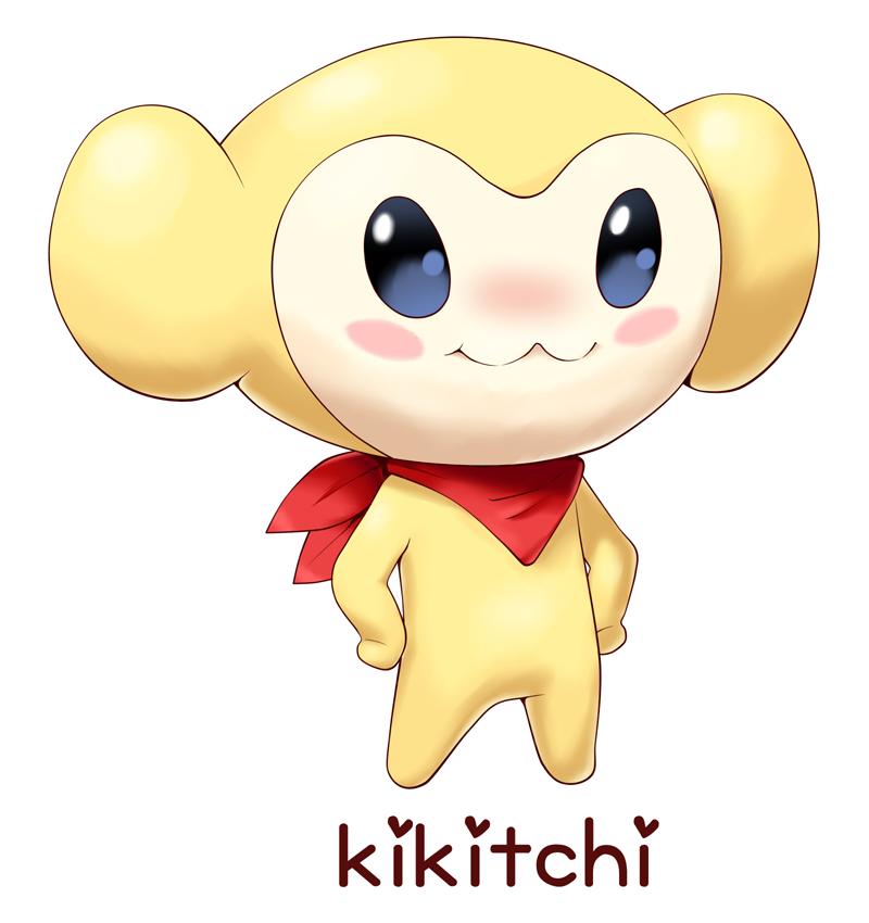 Kikitchi by Utakoloid