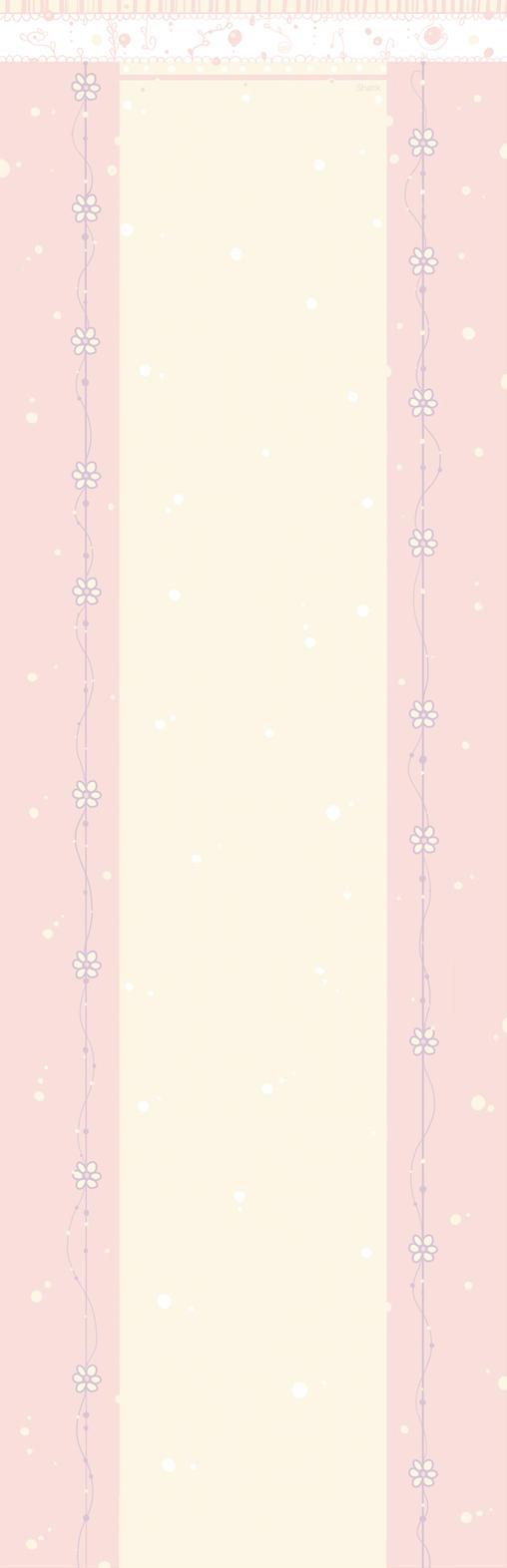 FREE Custombox Background - Pink Balloon by Shatik