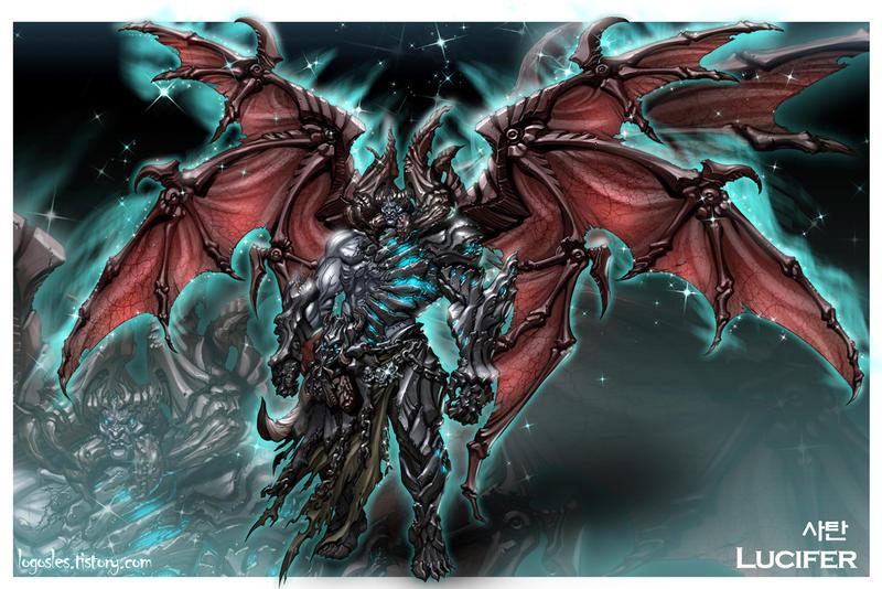 demoniac 004 by logosles
