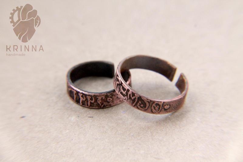 Daedric runes rings (Morrowind) by Krinna