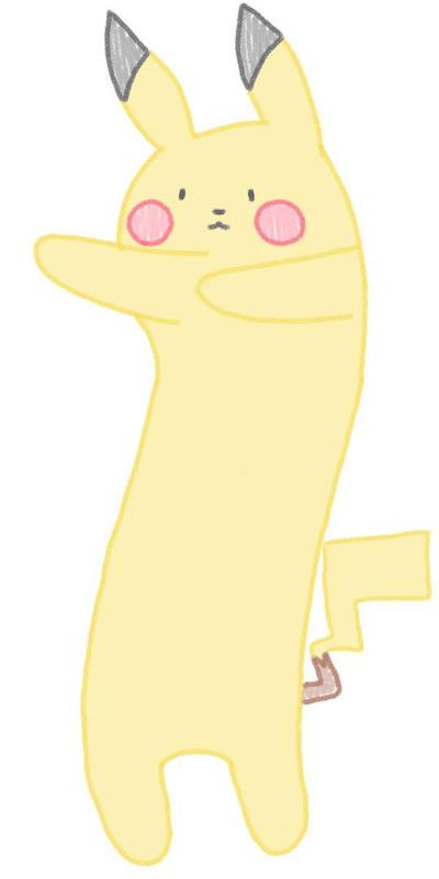 long pikachu