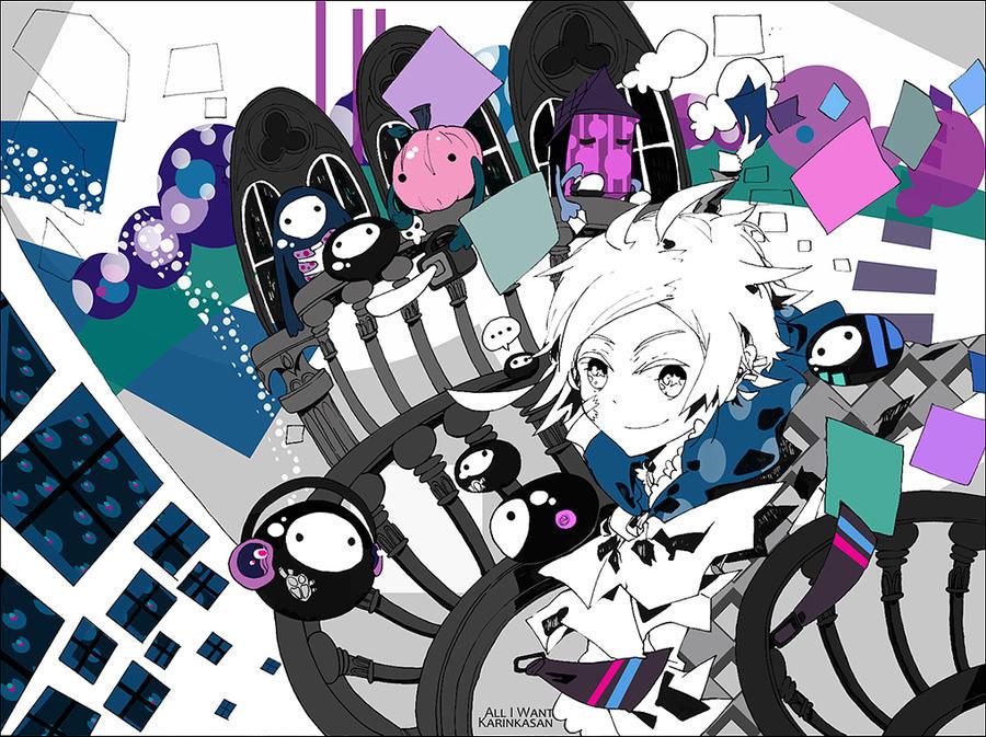 ADTR by Karinka-san