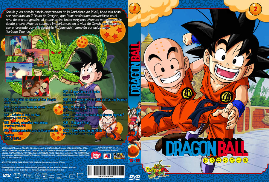 Dragon Ball Cover 02 By Raykugen On DeviantArt