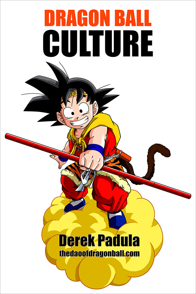 DRAGON BALL CULTURE: final cover