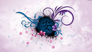 Peaceful Wallpaper by StarwaltDesign