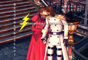 Devil May Cry Agrippina and Credo [Our secret]