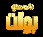 disney bolt logo