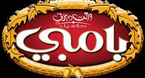 bambi logo by Mohammedanis