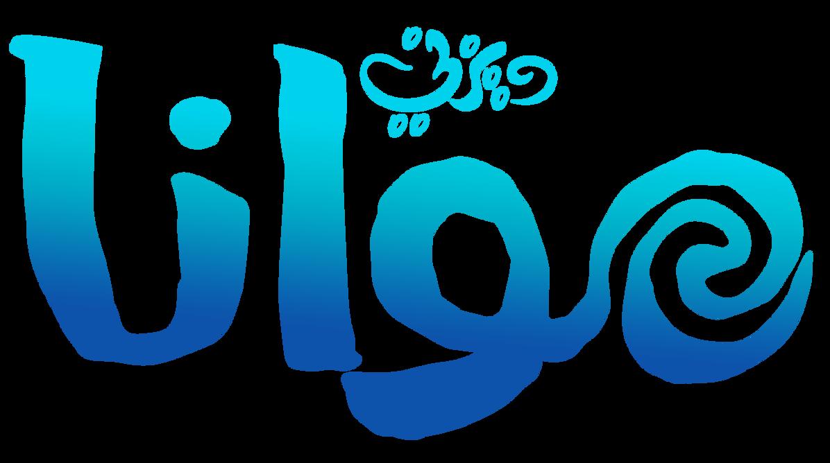 Moana Vaiana Arabic Logo By Mohammedanis