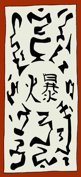 Naruto Paper Bomb Design by Todge69