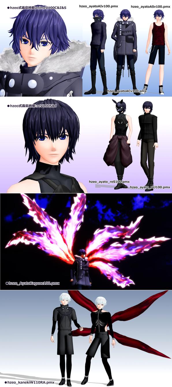 Tokyo Ghoul Ayato Kirishima (and Kaneki) Model DL by hzeo