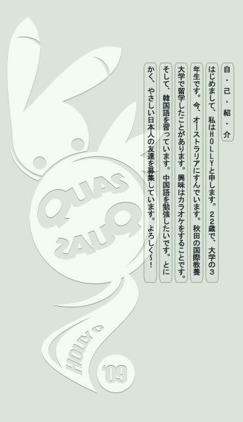 ID - 090528 by Quas-quas
