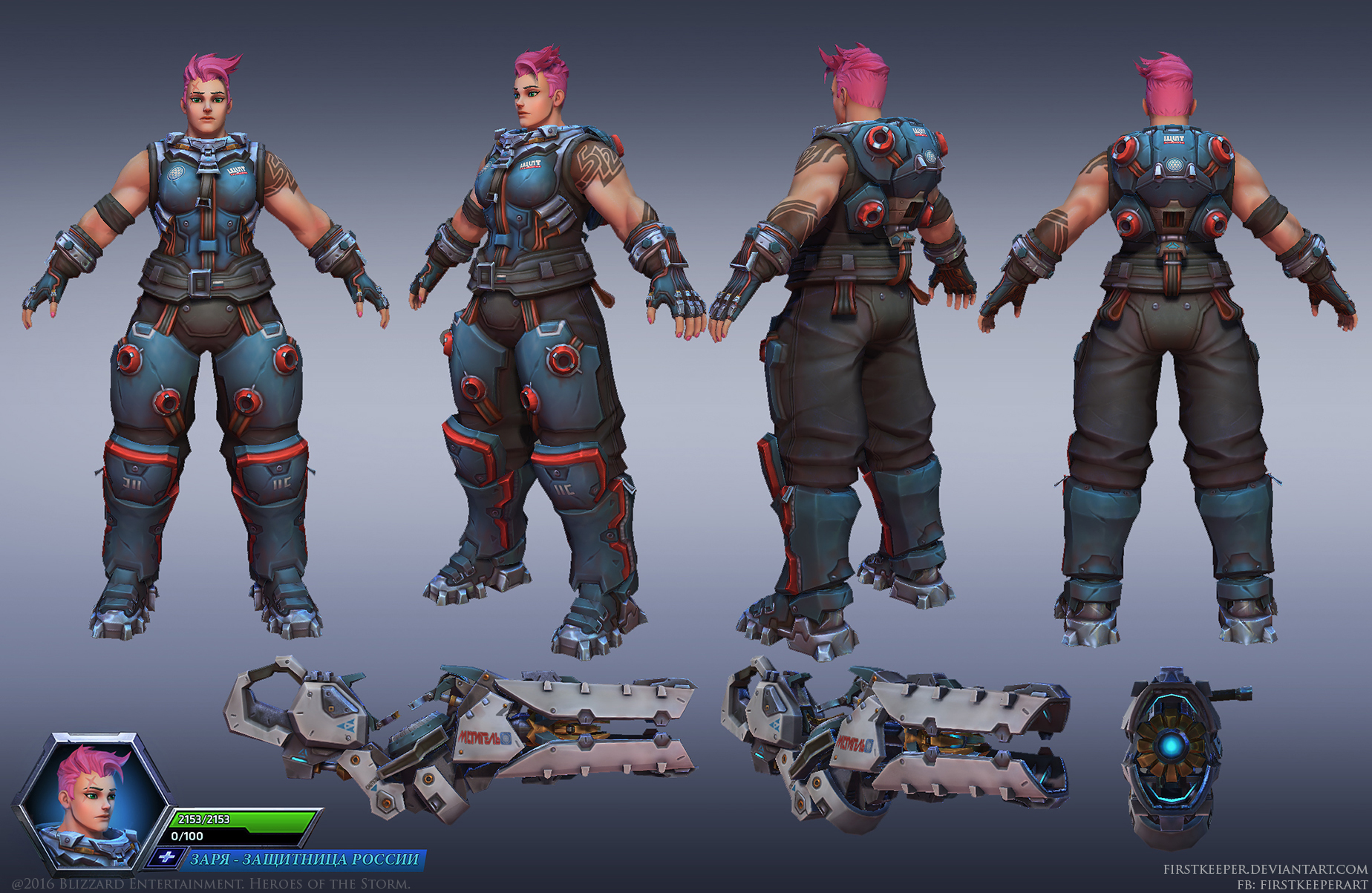 Zarya Base heroes of the Storm by FirstKeeper