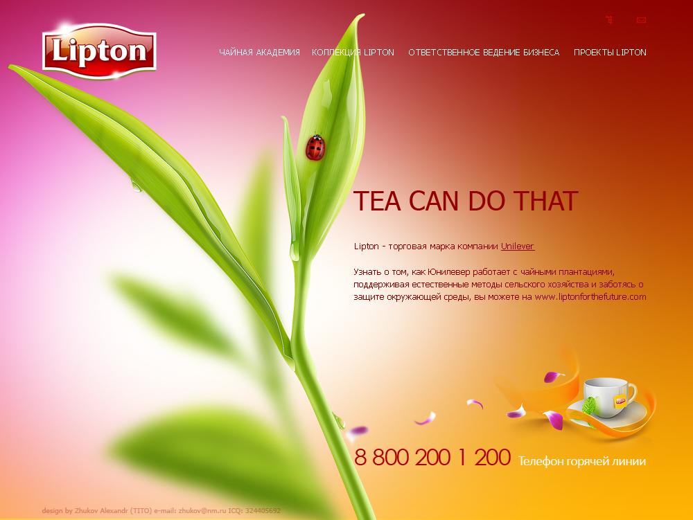 Lipton by TIT0