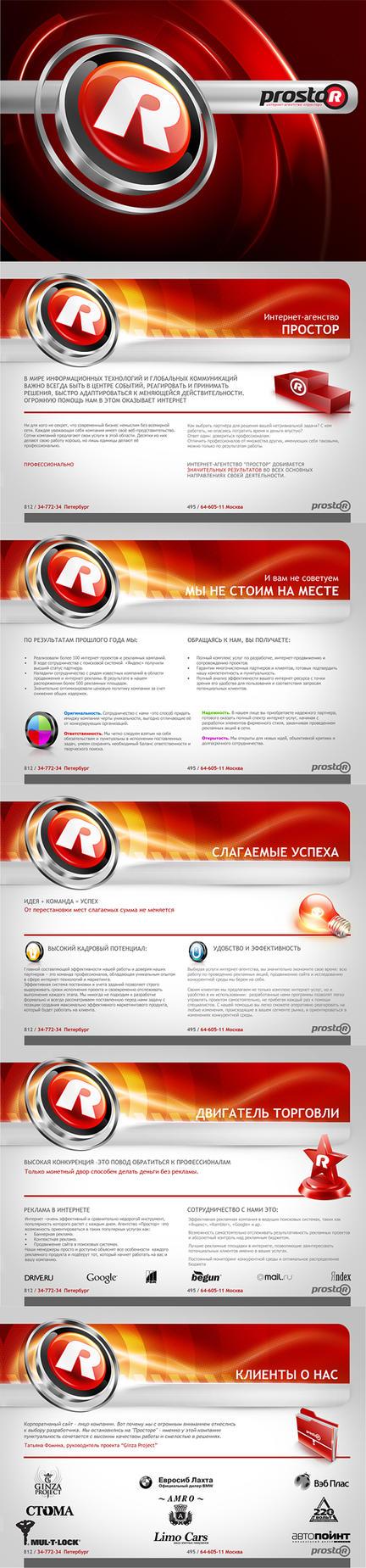 Prostor_presentation by TIT0