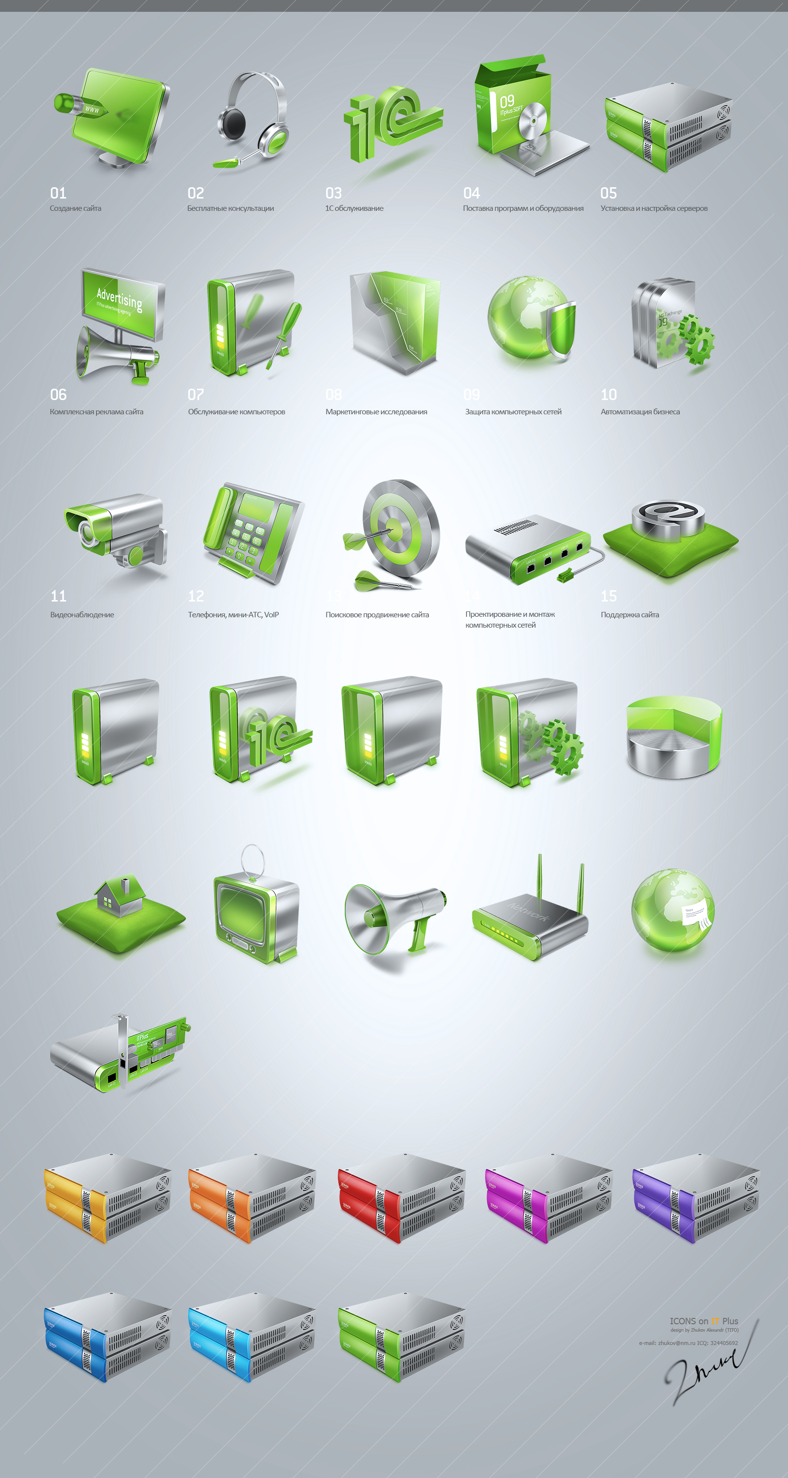 itplus icons by TIT0