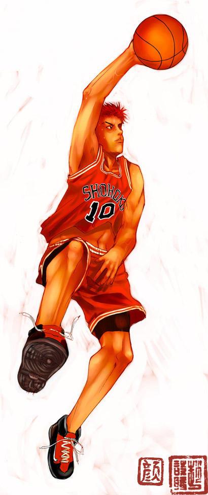 foro slam dunk: