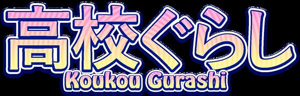 Koukou Gurashi Logo by YamiToast