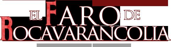 El Faro de Rocavarancolia - Página 2 Faro_logo_by_ekkusuinetto-d7j4pzm