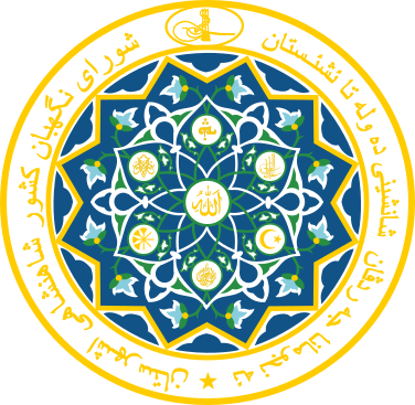 Asharistan Guardian Council Great Seal by Kelewan by snapshot-anterra