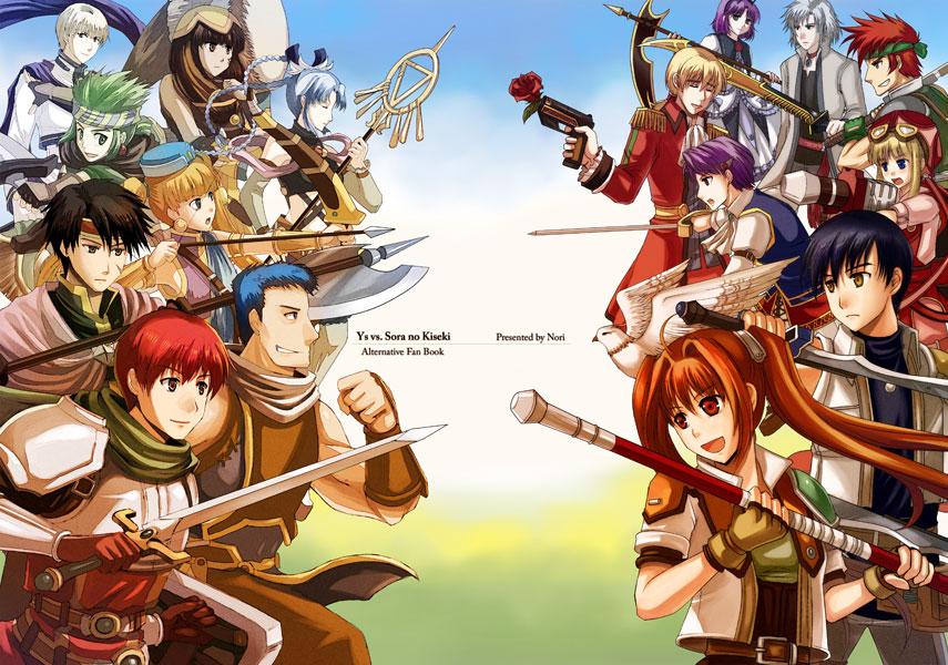 Ys vs. Sora no Kiseki