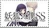 Inu X Boku SS Stamp by Athena-Tivnan