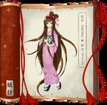 Oyaki-Kai: Hanako