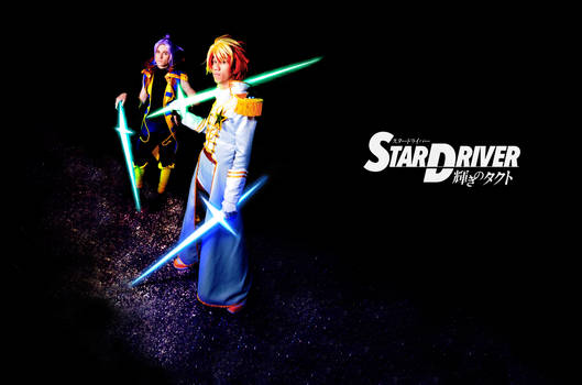 Star Driver - 02 - Starlight