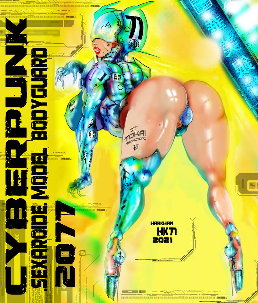 cyberpunk 2077 sexaroid