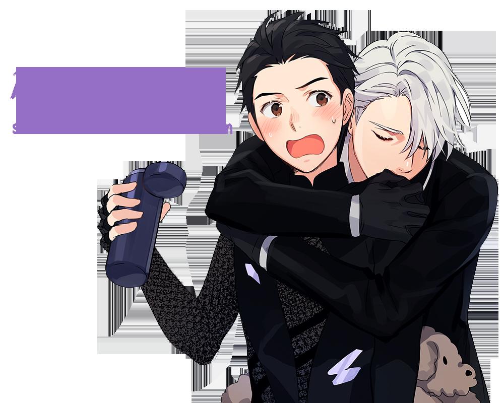Victor x Yuri Render [Yuri!!! On Ice] by staxiemaxie