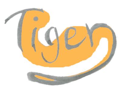 Tiger by okamitsuki