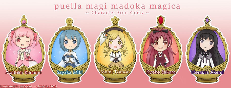 Madoka Magica Character Soul Gem Keychains By Kariavalon On Deviantart