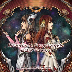 Ar tonelico and Surge Concerto 2017 Calendar by kariavalon