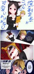 Kaguya-sama Wants to be Cute by atomicpengin-san