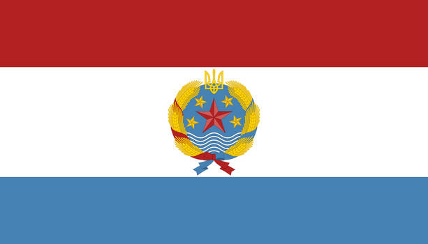 Flag of Ukrainian Republic of Malorussia
