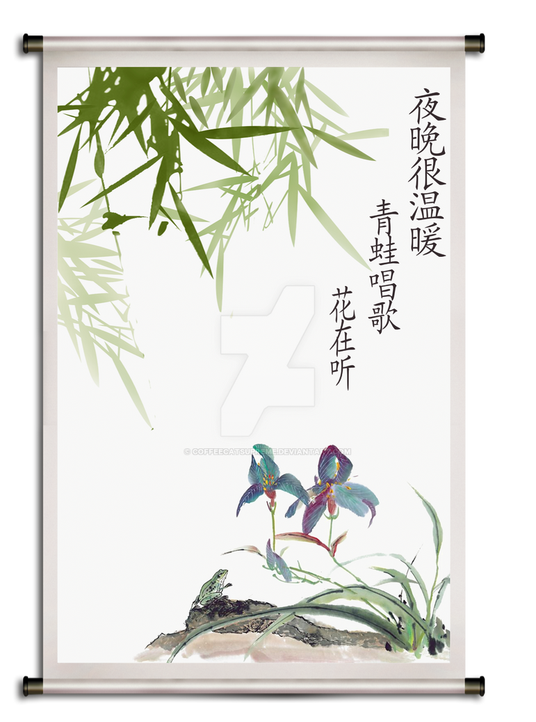 Frog Sings to Flower - Wall Scroll by CoffeeCatSupreme