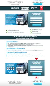 Landing Page (Sell Trucks)
