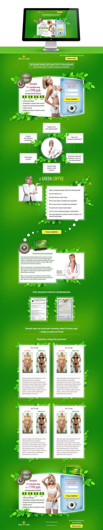 Landing Page (GREEN COFFEE MANIA) by Roamn