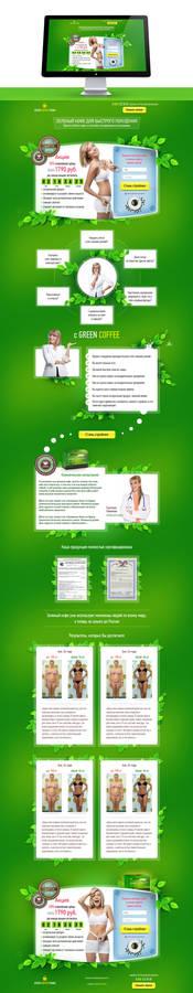 Landing Page (GREEN COFFEE MANIA)