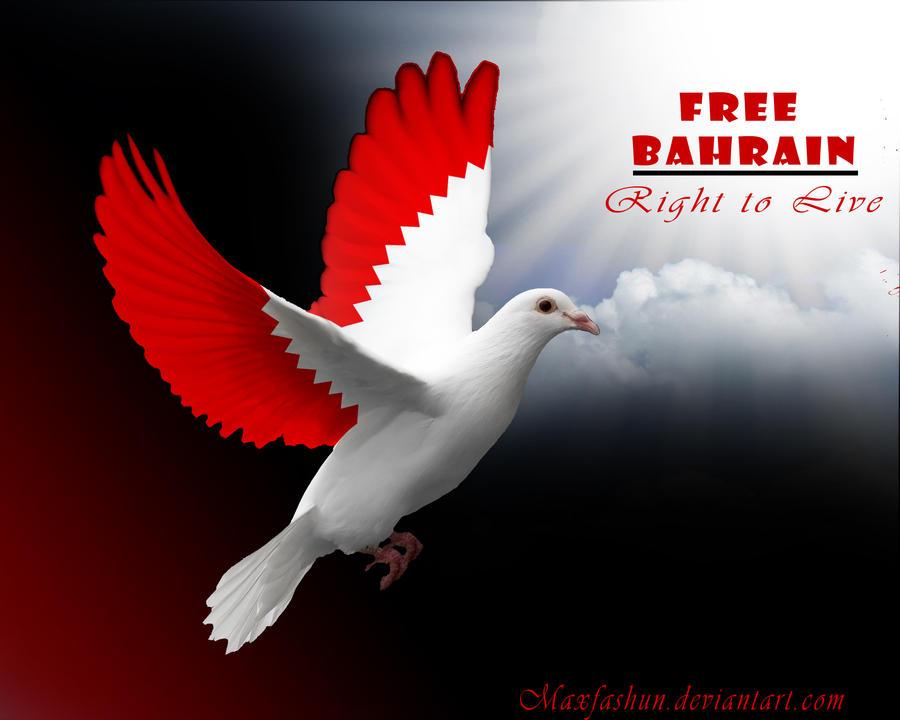 Free Bahrain by maxfashun