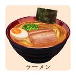 Japanese Ramen Noodle Keychain