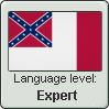 Confederate English by Rodef-Shalom
