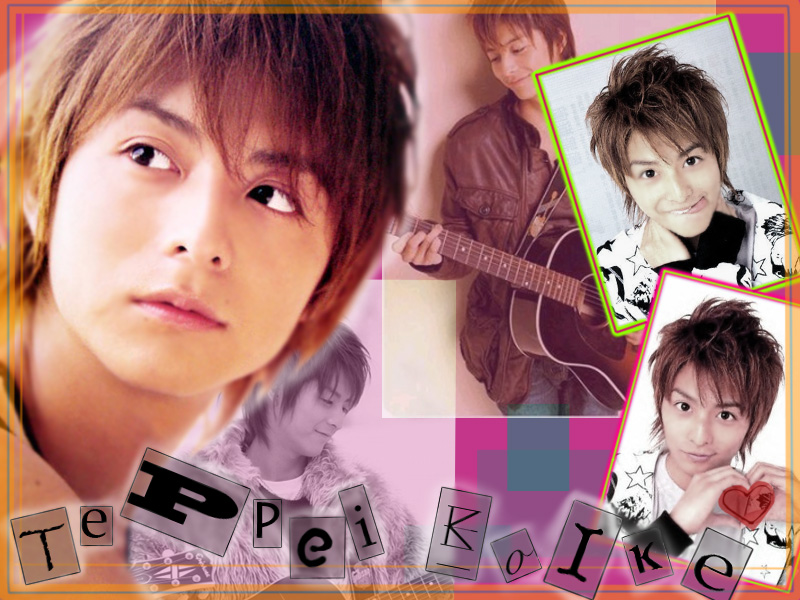 Happy 24th Birthday Teppei!!!! Teppei_Koike_by_nolongerfunctioning