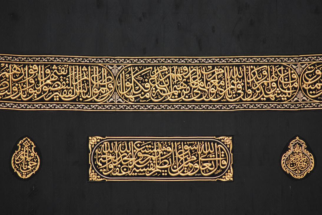 the holy kaaba essay help