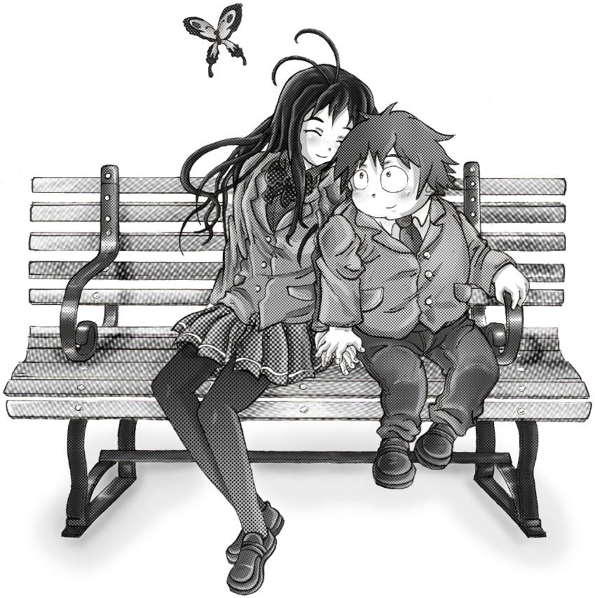 haruyuki and kuroyukihime relationship advice
