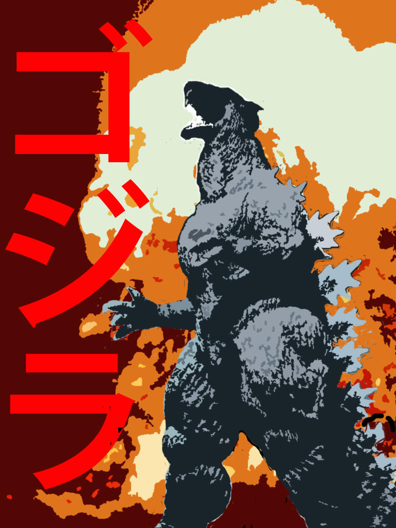godzilla screen print design by charaznableredcomet - Godzilla Pictures To Print