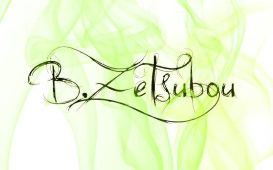 A brand new logo