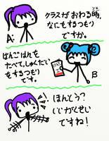 Grammar Comic - 1.1 by xminikui